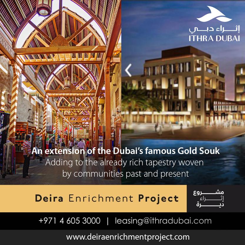 Ithra Dubai